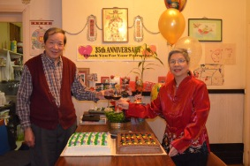 Food Haven 35th Anniversary: Dec 9, 2017